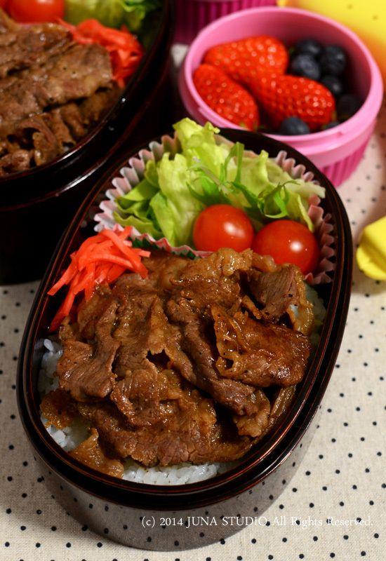 Japanese Gyudon Bento 牛丼弁当