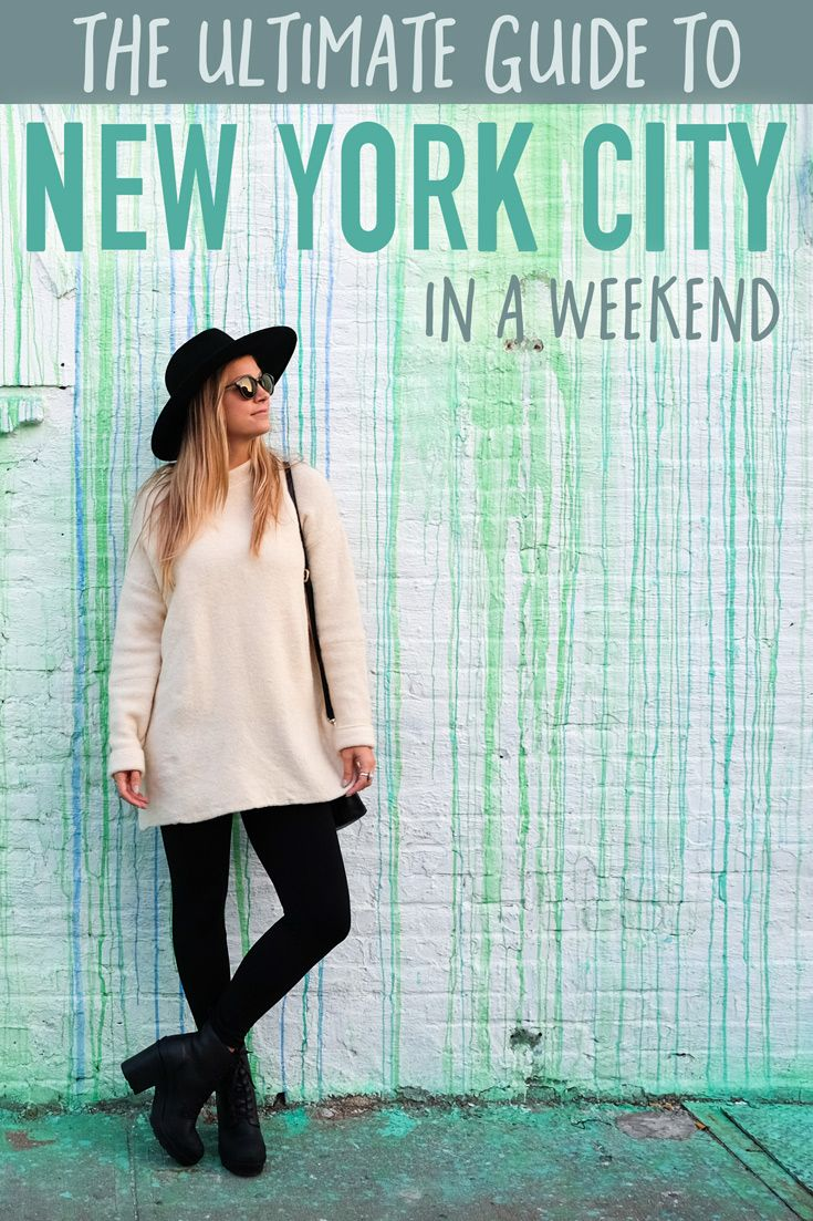 It's a weekend in the Big Apple, and you're all revved up for some shopping, tasty eateries, and landmark sightseeing. So, where to start? Here's my ultimate guide to New York City in a weekend!