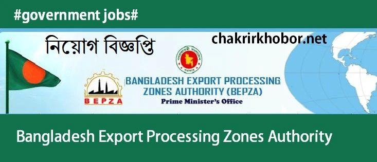 BEPZA Teletalk Apply, Admit Card 2020: bepza.teletalk.com.bd ...