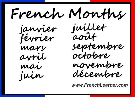 French homework help year 7