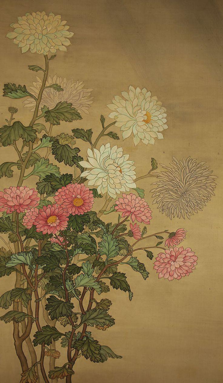 """KINSUI """"Chrysanthemum"""" 2"""