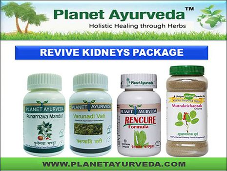 Herbal Supplements for Kidney Stones of Planet Ayurveda are helpful in reducing the formation of stones in the kidney and excretes the already formed stones through the passage of urine. Kidney Stones Ayurvedic treatments of planet ayurveda go through quality analysis test and are best in quality. Herbal supplements of planet ayurveda called varunadi vati is safe to use. Read here- http://www.planetayurveda.com/kidney-stones-ayurvedic-treatment.htm