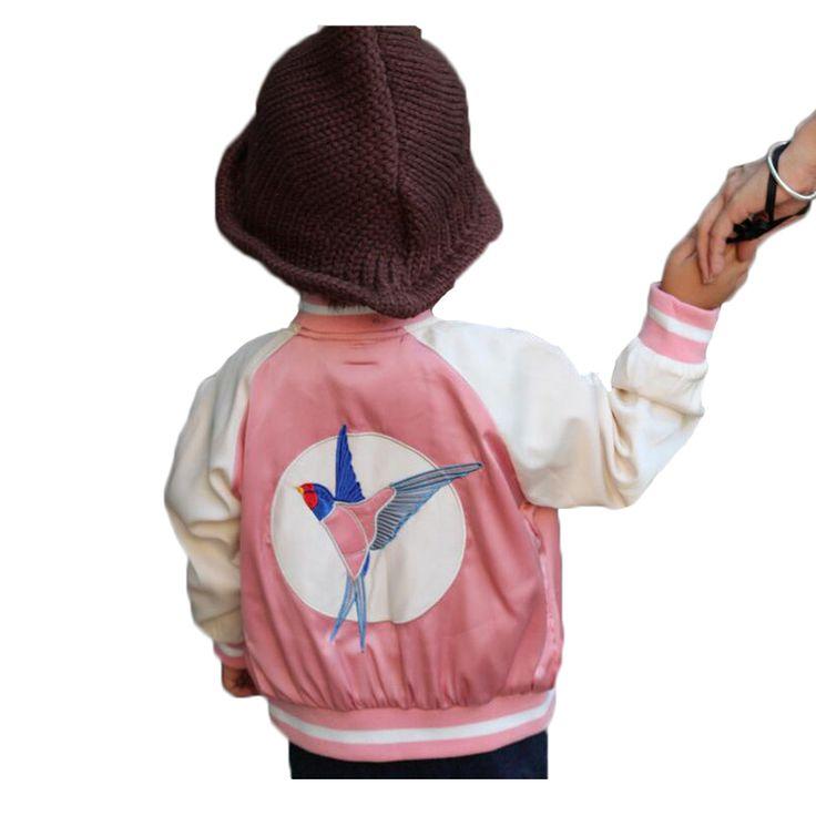 Marca diseño niños niños azul medianoche full zip chaqueta de bombardero con bordado volver peacock/swallow varsity chaquetas y abrigos otoño(China (Mainland))