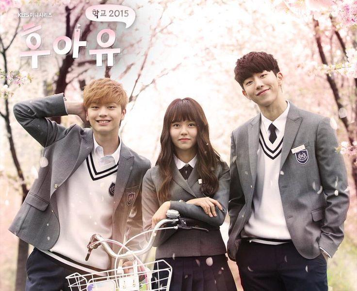 Best Kdrama, Van, Korean Drama, Html, Kpop