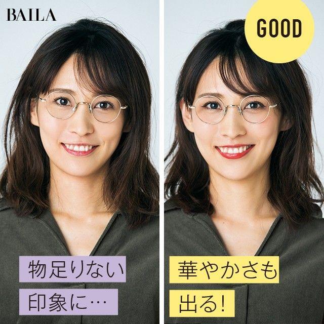 誰でもマネできる 美人3割増しの メガネのワンテクニック集 Baila 眼鏡 メイク ヘアーデザイン 美髪