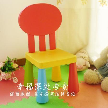 IKEA стиль детский стул пластиковые детские стул детские стульчики для детей в детском саду стула рыбалки стулья пластиковые  — 1216.64р.