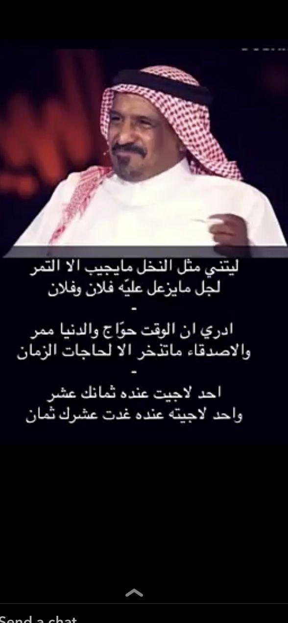 بن جدلان رحمة الله عليه شعر شاعر Movie Posters Historical Figures Historical