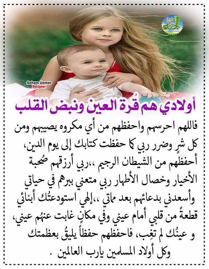 Pin By Abdul Rahim On دعاء Words Word Search Puzzle