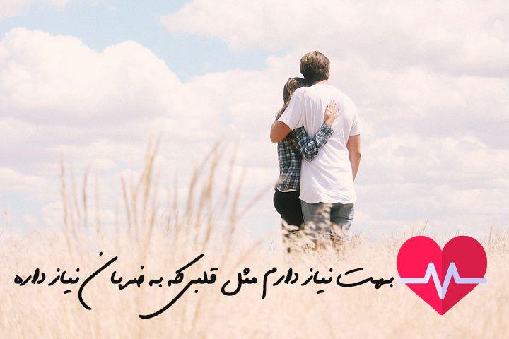 جملات عاشقانه Farsi Quotes Sayings Quotes