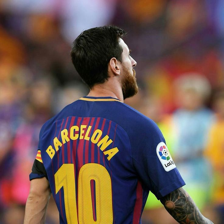 We are all Barcelona
