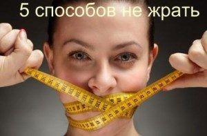 #красота #диета #ЗОЖ