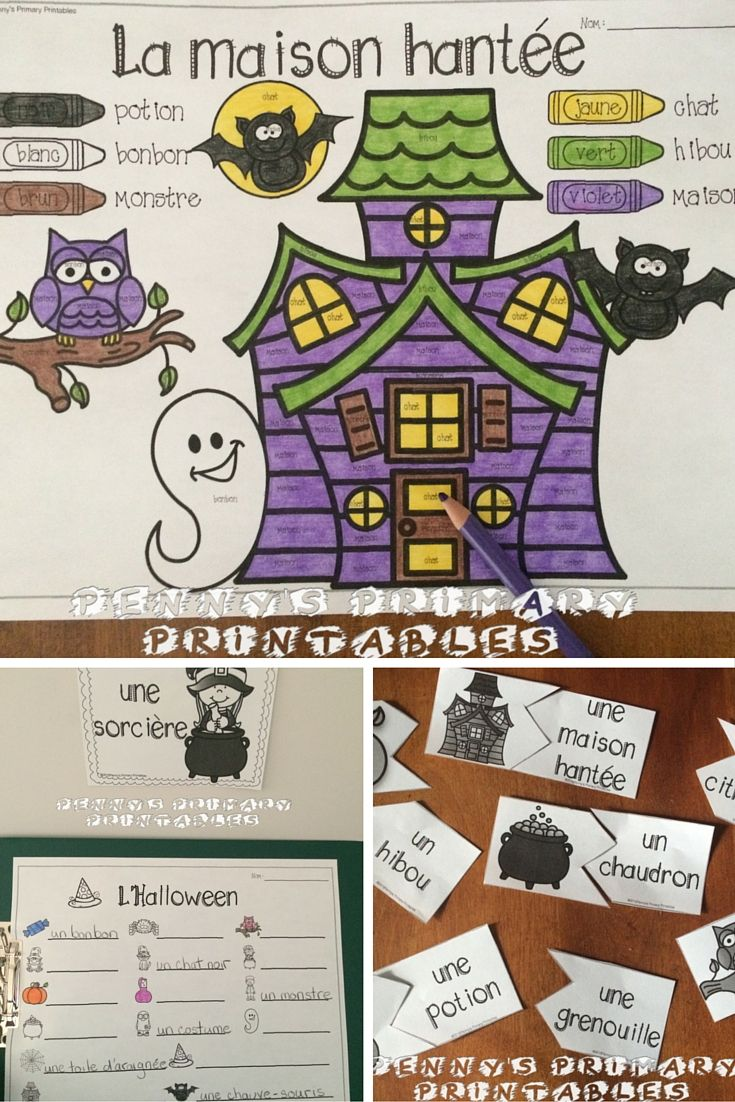 French Write the Room: l'Halloween! Perfect for Halloween, this set is filled with great French vocabulary activities including the write the room activity, word puzzles, colour by word pictures and more! Save money with the Write the Room bundle and get sets for the whole year and future sets for free! #Halloween#French#Français