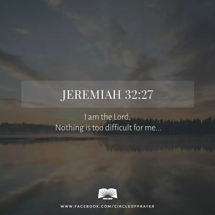 I am the Lord, the God of all people. Nothing is too difficult for me. - Jeremiah 32:27