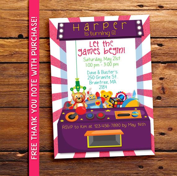 40 best images about Invitations – Arcade Party Invitations