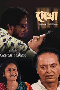 Dekha Bengali Movie Online -    Soumitra Chatterjee, Debashree Roy, Indrani Haldar Directed by Goutam Ghose Music by Goutam Ghose 2001 [U] ENGLISH SUBTITLE