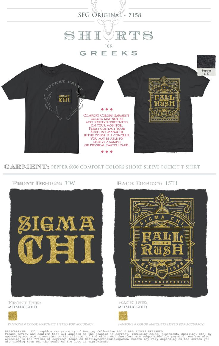 Sigma Chi Rush Shirt | Fall Rush Shirt | Recruitment Shirts | Fraternity Shirt Ideas | Brotherhood | Greek Life | College |   www.shirtsforgreeks.com