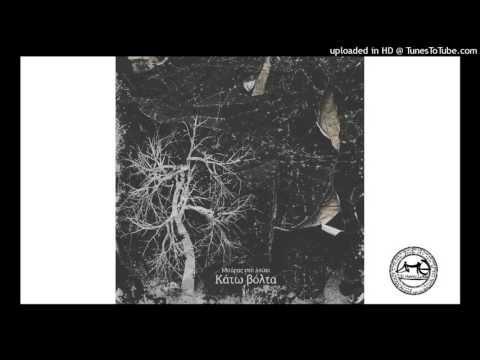 Το Μαύρο Λούκι - 'Αν Τ'αξίζεις ft.Μαύρος Αμνός,Loopatic - YouTube