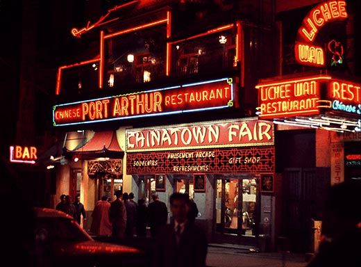 New York Chinatown 1960 Port Arthur Restaurant And Fair At Lower Mott Street
