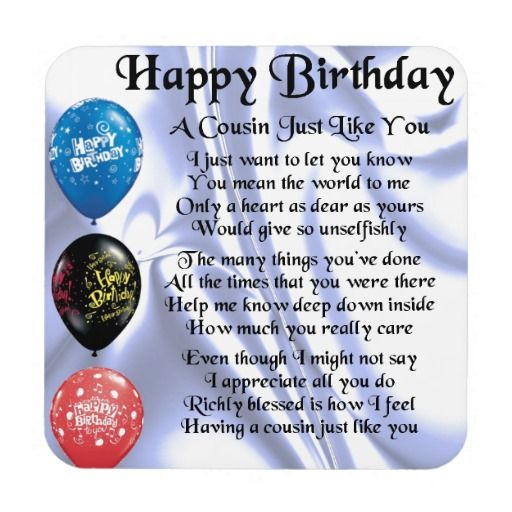 30 Best Images About Happy Birthday Cards On Pinterest