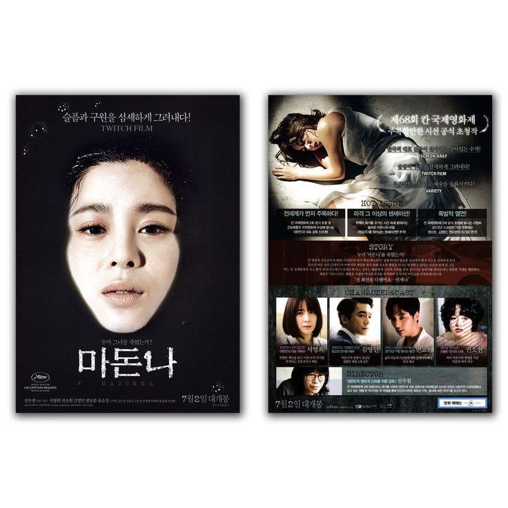 Madonna Movie Poster 2S Yeong-hie Seo, So-hyun Kwon, Young-min Kim, Su-won Shin #MoviePoster