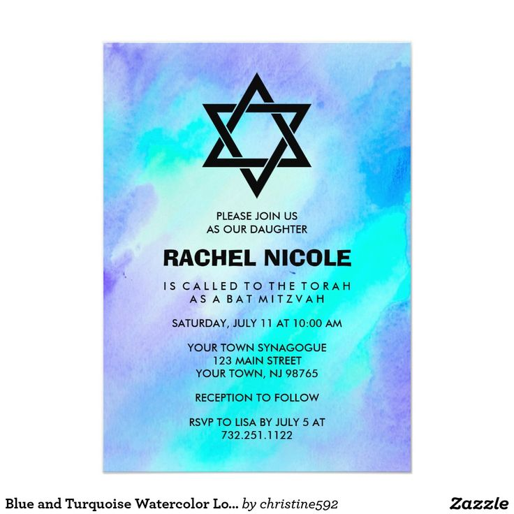 Blue and Turquoise Watercolor Look Bat Mitzvah Invitation