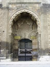 Konya sirçali medrese main door