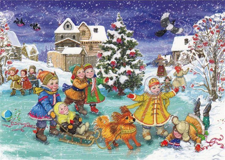 Новогодние сюжетные открытки