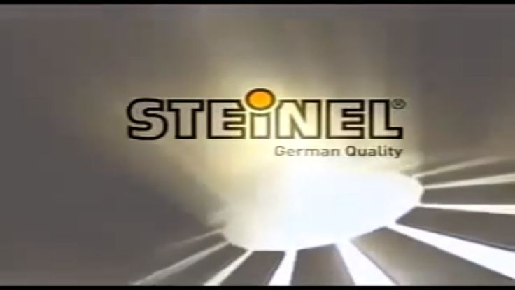 Introduction Of Intelligent Lighting Solutions From Steinel Germany