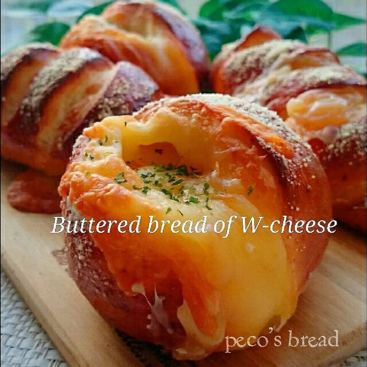 久しぶりに甘じょっぱい系のバターパン❤バター生地にパルメザンチーズを加えて捏ね上げて、中にもチーズを包んで焼き上げた、『W-cheeseのバターパン』を…❤🍀  こりゃ。。。たまらーーーーん❤  2種類の成形にしましたが、お好みで楽しんでくださいね🎵  クッペ型は写真を参考になさってください…❤ (丸型は普通に生地にチーズを包んだだけです)  仕上げの切り込みは思いっきり、ざっくりいっちゃってください❗  チーズが大噴火して、そりゃもう…絶品❤火傷に注意しながら、アチアチ…熱々を頬張ってほしいです❤   ⚠❤火傷に注意❤⚠ やめられない、止まらない美味しさです❗    次におやつに食べた、焼きプリン『絶品❤ホットなバナナのクラフティー』をご紹介します❤🍀  続く…❤