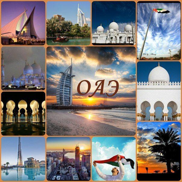 Картинки по запросу путешествия по миру коллаж