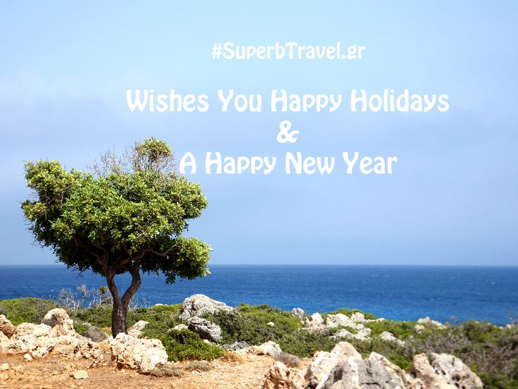 Smile ... Breath ... Go Slowly .... Live ... Travel! www.superbtravel.gr