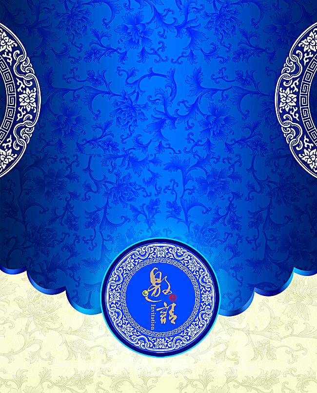invitation card picture background wire