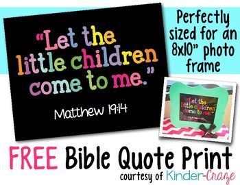 Quot Let The Children Come To Me Quot Bible Print For Framing