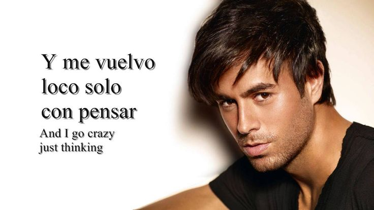 Enrique Iglesias - Quizas (Lyrics Spanish & English)