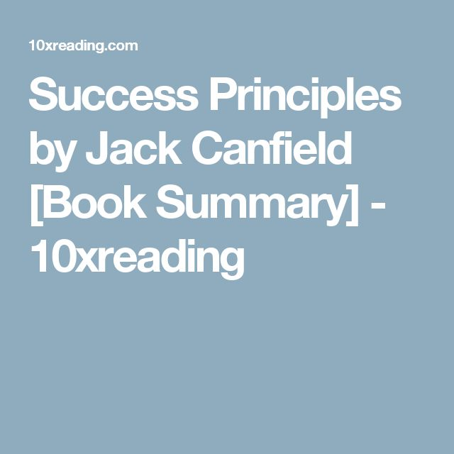 Success Principles Quotes