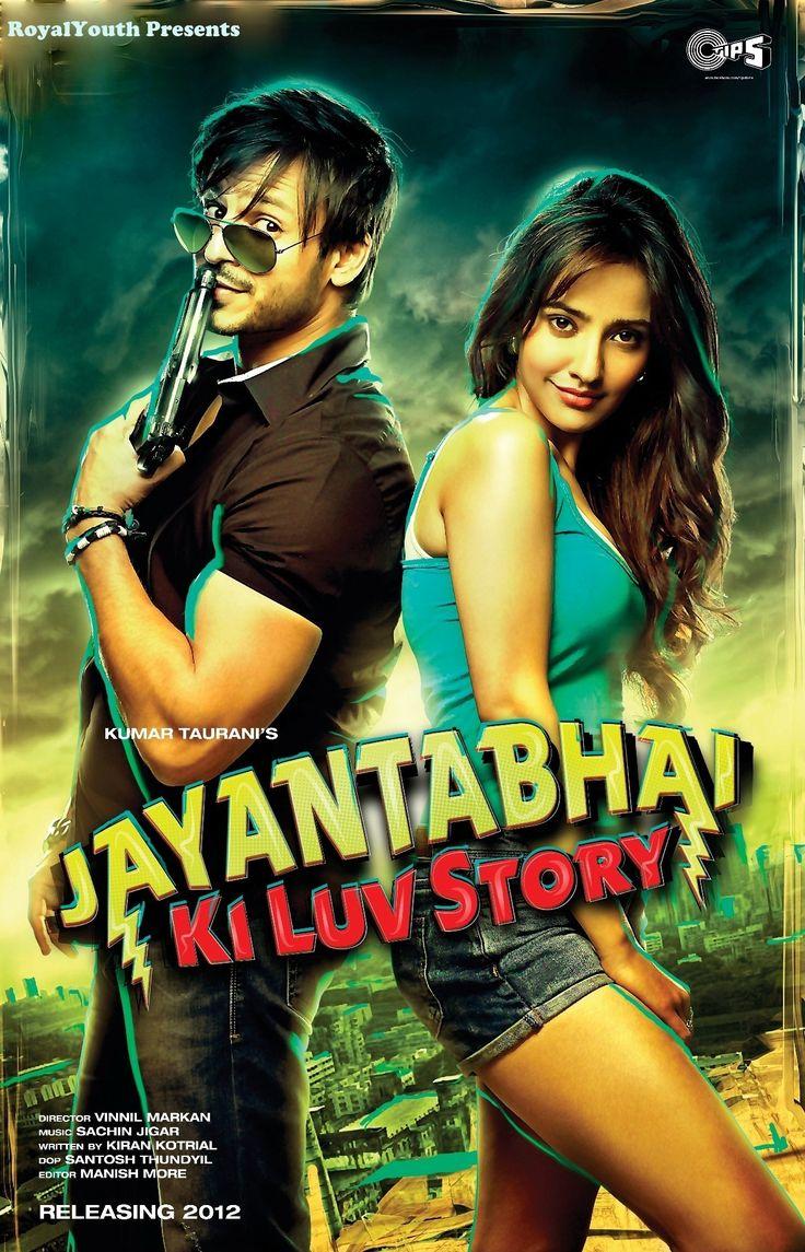 Jayanta Bhai Ki Luv Story Official Trailer, Poster Revealed