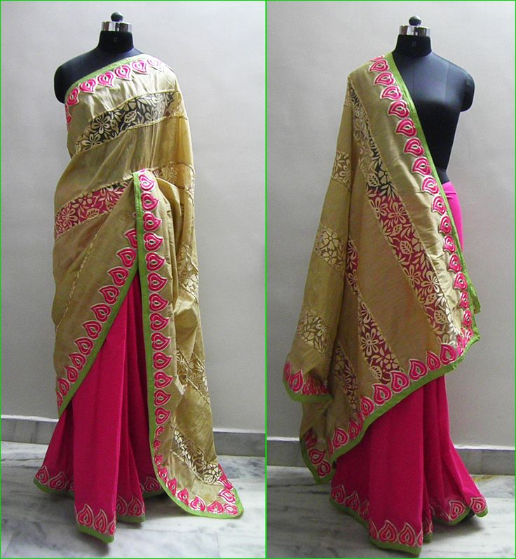 Sari name - Pink Beauty   Silk cotton Pink and beige fabric blended together.   Pallu beige in color has cutwork design appliqué embellished with pink gold lace and green silk piping wherein pleats are pink in color with pink gold lace and green piping running allover.   Fits in all occasion wear.   Blouse - Green silk cotton fabric   For booking your saree please Email us with Saree name to sales@aaenadesign.com