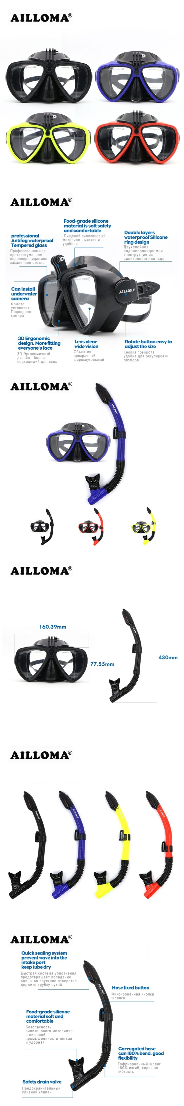 AILLOMA Camera Scuba Diving Mask Snorkel Set Silicone Equipment with Full Dry Snorkel Swimming Snorkeling Anti-Fog Goggles