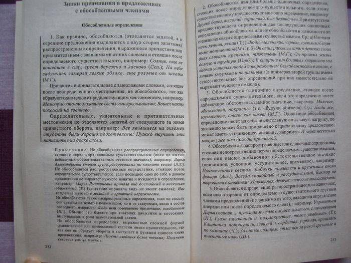 Gotovye Domashnie Zadaniya Po Obshestvoznaniyu 4 Klass A A Vahrushev Rabochaya Tetrad Blog Personalized Items Person