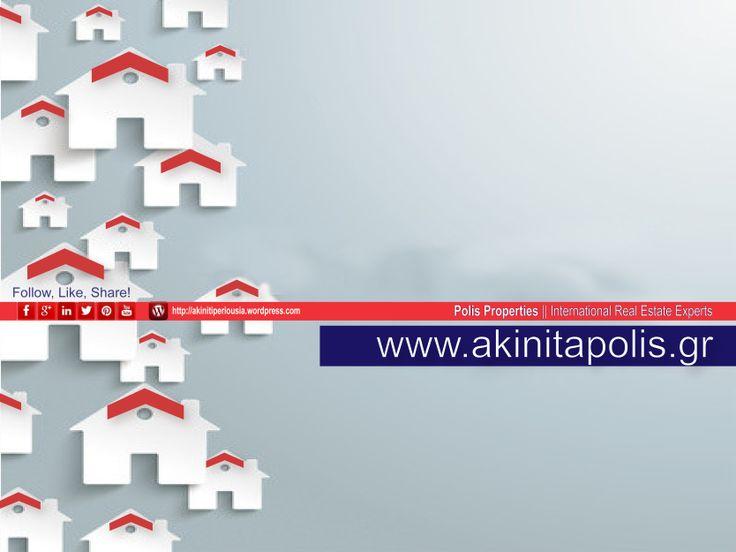 www.akinitapolis.gr