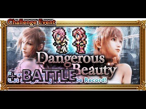 [FFRK] FFXIII-2 Dangerous Beauty | Serah - Wandering Apostle + #385