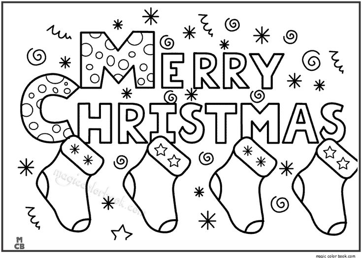 merry christmas coloring pages for kids kiddos christmas coloring sheets merry christmas. Black Bedroom Furniture Sets. Home Design Ideas