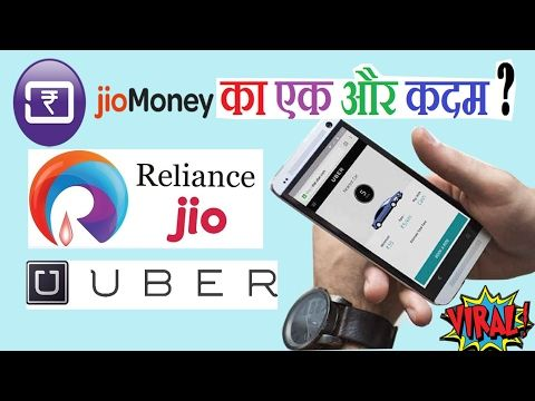 Reliance Jio and Uber Announced Strategic  !! Offer JIO Uber  !! Book Uber cab via JIO - (More info on: http://LIFEWAYSVILLAGE.COM/coupons/reliance-jio-and-uber-announced-strategic-offer-jio-uber-book-uber-cab-via-jio/)