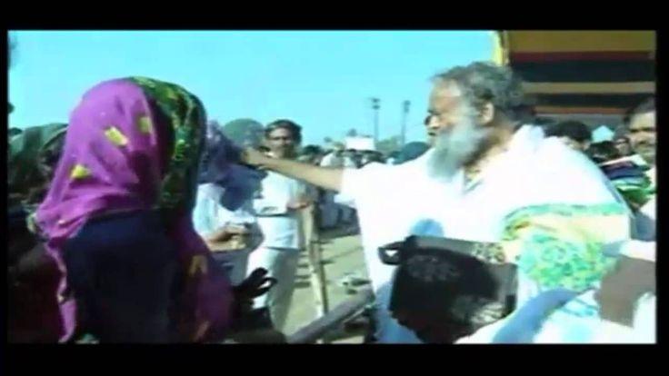 Sant Asaram ji Bapu - Jago Hindustani  eye opening New Updated VCD  expo... #asaram #asharam #bapu #jago #hindustani #indian #saint #sant #hindu #bhajan #satsung #kirtan #sankirtan #self #realisation #kundalini #karma