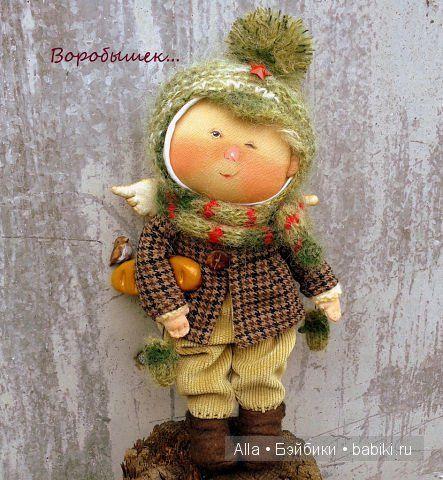 Авторкие куклы Светланы Сергеевой / Изготовление авторских кукол своими руками…