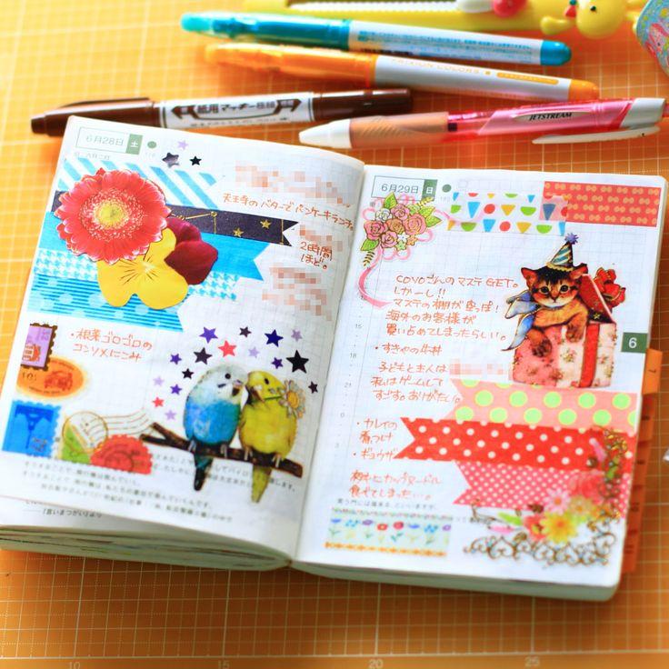 ほぼ日手帳, Japanese planner with washi