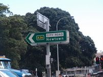 This way to Newtown