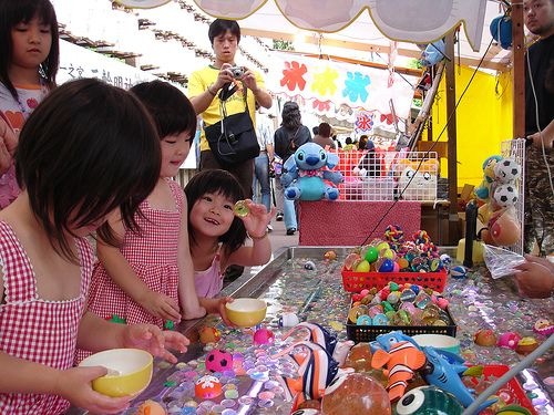 Matsuri 祭