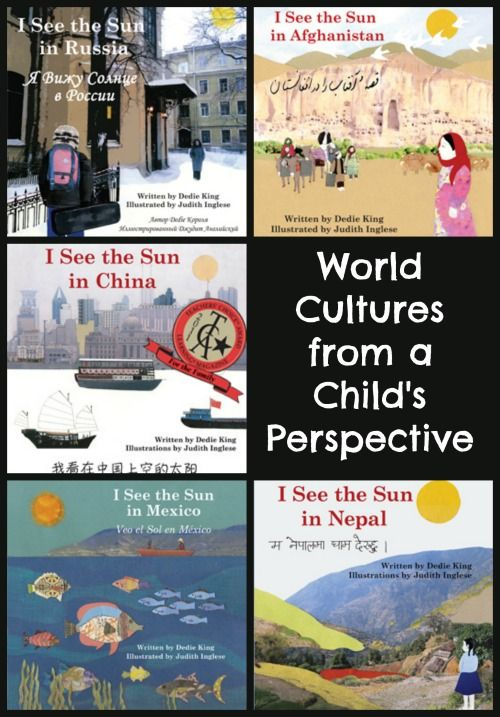 As a mom looking to expose my kids to world cultures, AND as an ESL teacher hoping to reach my students with stories from their homelands and characters that reflect their realities, I am always on the look-out for multicultural … Continue reading →