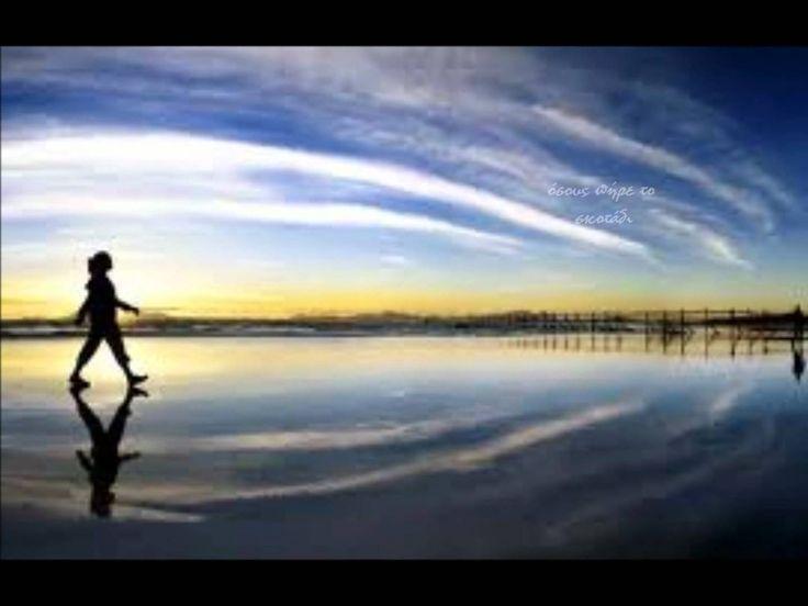 Το μέτρημα - Νατάσσα Μποφίλιου (στίχοι)  #self #metrima #special #pantaligoi